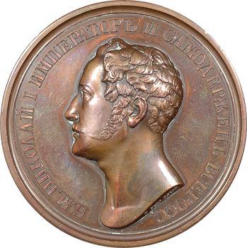 Russie, Nicolas Ier, prix de l'Institut des Mines, par Gube et Utkin, s.d. (1834)