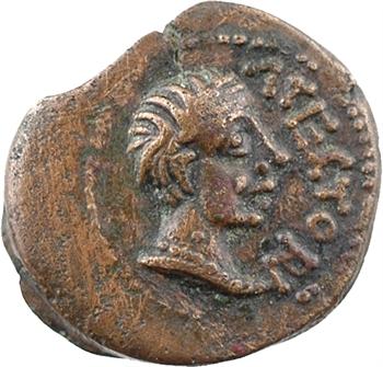 Centre-Ouest (incertaines), Pictons ou Santons, bronze ou quadrans ATECTORI, c.40 av. J.-C