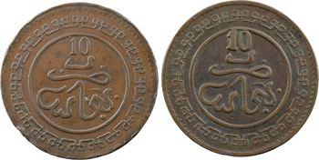 Maroc, Abdül Aziz I, lot de 2 x 10 mouzounas, AH 1321 (1903) Fès