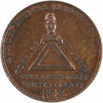 IIe République, aux défenseurs de nos libertés, 1848 Paris