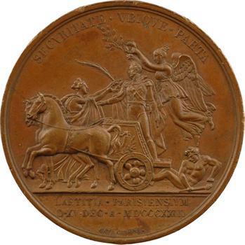 Louis Antoine d'Artois duc d'Angoulême, fêtes pour la victoire du Trocadéro, par Gayrard, 1823 Paris