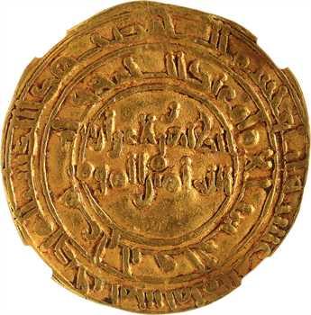 Égypte, Ali az-Zahir, dinar, Al-Mansuriya, AH 411-427 (1021-1036), NGC XF 45