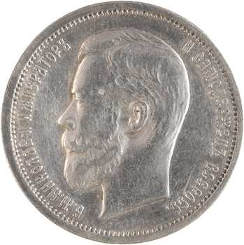 Russie, Nicolas II, 50 kopecks, 1912 Saint-Pétersbourg