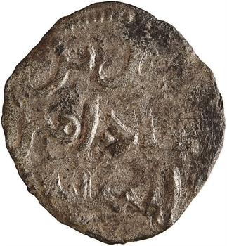Italie, Sicile (rébellion musulmane de), Mohammed Ibn Abbad, denier, s.d. (1220) Entella
