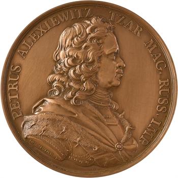 Russie, Pierre Ier visite la Monnaie de Paris, par Duvivier, 1717 (1969) Paris