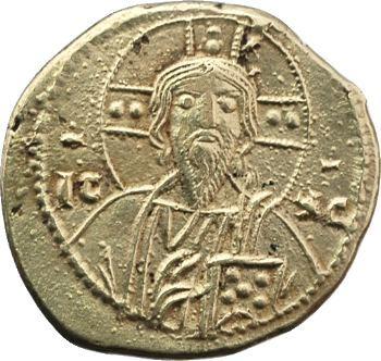 Théodora, tetarteron nomisma, Constantinople, 1055-1056