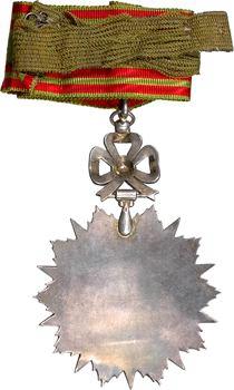 Tunisie, Ordre du Nichan al Iftikhar, bijou de Commandeur