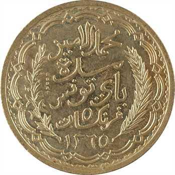 Tunisie (Protectorat français), Mohamed Lamine, essai de 5 francs, 1946 Paris