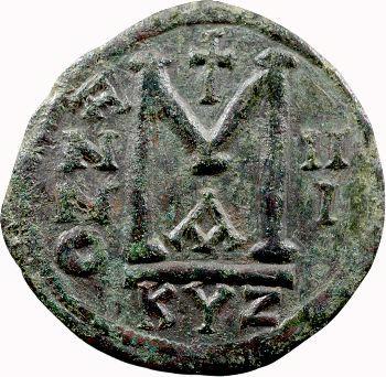 Justin II et Sophie, follis, Cyzique, 569-570