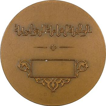 Algérie, médaille du meilleur artisan algérien