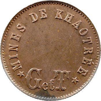 Siam, Rama V, mines de Khaotrée, bronze