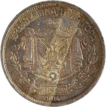 Yougoslavie, Monténégro (royaume du), Nicolas Ier, 2 perpera, 1914 Vienne