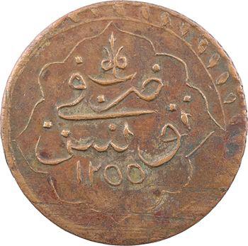 Tunisie, Mahmud II, sultan, piastre (essai ?), AH 1255 (1839) Tunis