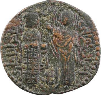 Urtuquides de Mariden, époque de Nejm-Ed-Deen Alpee, dirhem en bronze, c.1152
