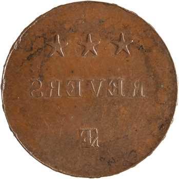 Louis-Philippe Ier, essai à la Monnaie, en bronze, s.d. (1830) Paris