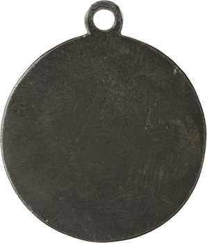 Constitution, Réunion des États Généraux, médaille des Trois Ordres, s.d. (1789)