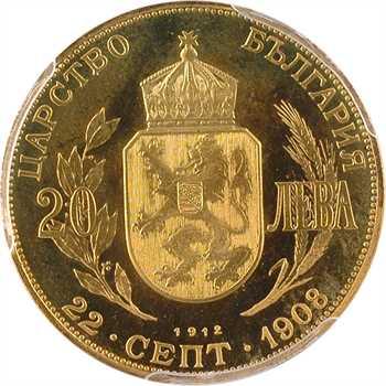 Bulgarie, Ferdinand Ier, 20 leva PROOF, 1908-1912 Vienne, refrappe 1967-1968, PCGS PR66 DCAM