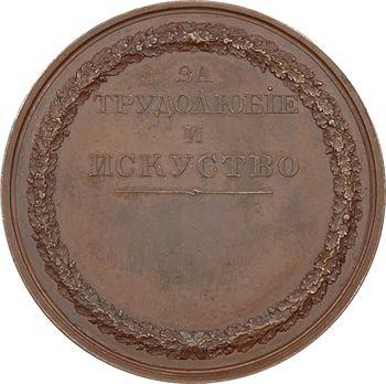 Russie, Nicolas Ier, récompense pour les ouvriers de manufactures, par Alexeev, s.d