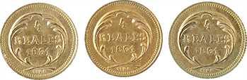 Guatemala (République du), lot de 3 exemplaires de 4 reales or, 1861