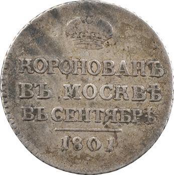 Russie, Alexandre Ier, jeton du couronnement, 1801 Saint-Pétersbourg