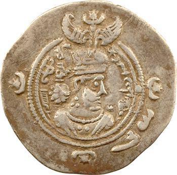 Royaume Sassanide, Chosroès II, drachme, An 17 (c.606-607) Bishapur