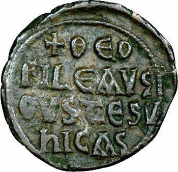 Théophile, demi-follis, Constantinople