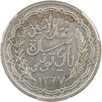 Tunisie (Protectorat français), Mohamed Lamine, 10 francs, 1947 Paris, PCGS MS64