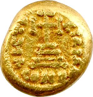 Constant II, solidus, Carthage, 641-668