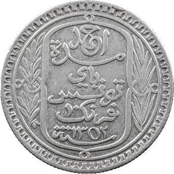 Tunisie (Protectorat français), Ahmed, 10 francs, AH 1352 (1933) Paris