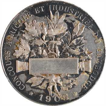 Indochine, Cambodge, médaille de Concours agricole et industriel, 1905 Paris