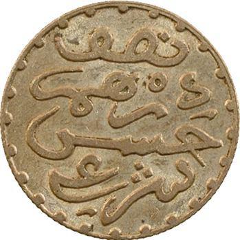 Maroc, Abdül Aziz I, 1/2 dirham, AH 1313 (1895) Paris