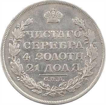 Russie, Alexandre Ier, rouble, 1813 Saint-Pétersbourg