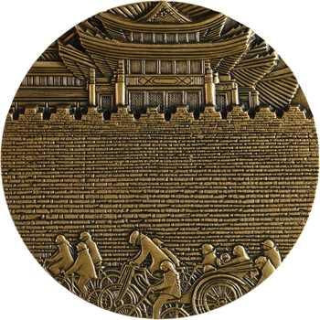 Cyclisme, Pékin et la cité interdite, par Dufresne, s.d. Paris