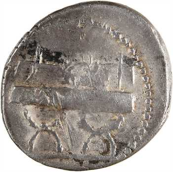Octave, denier, Rome, 42 av. J.-C
