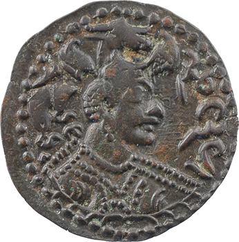 Les Huns, drachme d'argent bas titre, Vallée de Kaboul, c.475-576