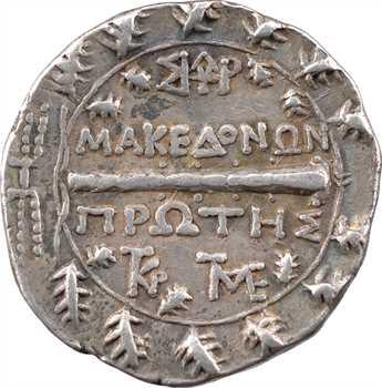 Macédoine, tétradrachme, Amphipolis, c.167-149 av. J.-C.
