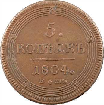 Russie, Alexandre Ier, 5 kopecks, 1804 Ekaterinbourg