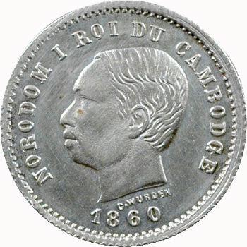 Cambodge, Norodom Ier, 50 centimes, 1860 Bruxelles