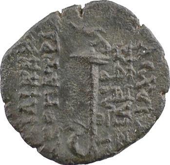 Syrie, Antiochus VIII et Cléopâtre, petit bronze, c.125-121 av. J.-C