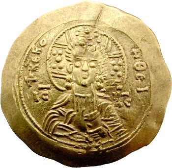Manuel Ier, hyperpyron, Constantinople, 1143-1180