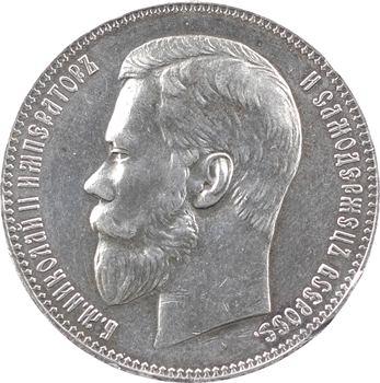 Russie, Nicolas II, rouble, 1899 Saint-Pétersbourg