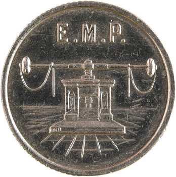 Ve République, essai de frappe de 10 francs République, petit module, s.d. (1986) Pessac