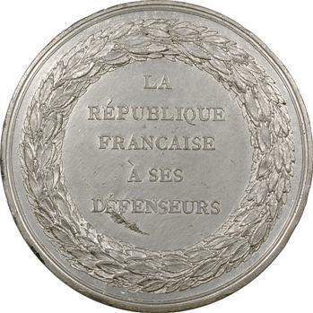 Directoire, fête de la République, uniface, s.d. (1797), frappe ancienne