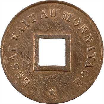 Cochinchine, Tu-Duc Thong-Bao, essai de monnayage de la sapèque, 1878 Paris frappe médaille