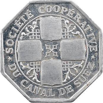 Suez (canal de), Société coopérative du Canal, 50 centimes, 1892