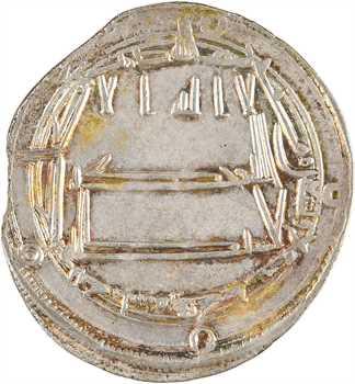 Abbassides, Abou Djafar Abd-Allah (AH 198-218), Dirham AH199 (814) Samarcande