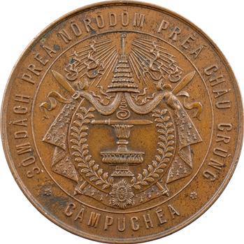 Cambodge, Norodom Ier, médaille de couronnement, 1860