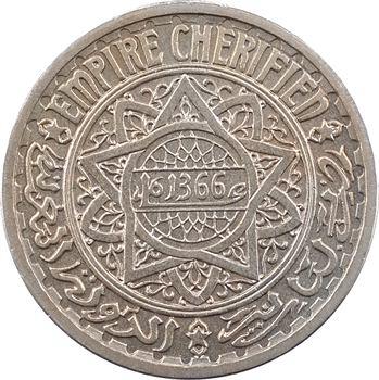Maroc, Mohammed V, essai-piéfort de 10 francs, AH 1366 (1946) Paris