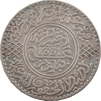 Maroc, Moulay Youssef ben Assad, 10 dirhams, AH 1331 (1912) Paris