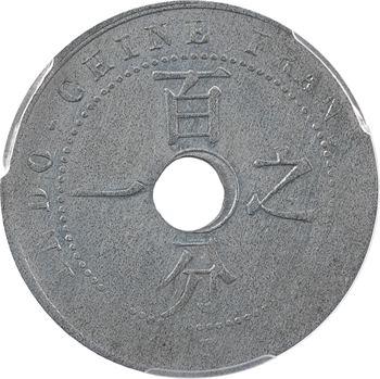 Indochine, essai de 1 centième, 1939 Paris, PCGS SP61